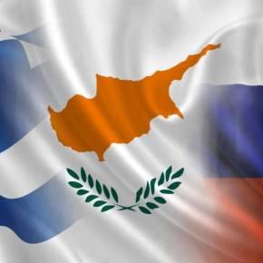 «Μέτωπο» Ελλάδας-Κύπρου κατά Βρυξελλών για τις ρωσικές κυρώσεις – Λευκωσία: «Ούτε εμάς ρωτήσατε για την ανακοίνωση» – Πάνε γιαβέτο
