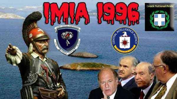 imia-1996-eyp_-cia