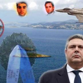 ΕΚΤΑΚΤΟ: Ενέδρα τουρκικών μαχητικών στο ελικόπτερο του υπουργού Εθνικής Αμυνας Π.Καμμένου στα Ιμια(upd)