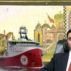 Κατάντια: Μας απειλεί με έξοδο του «Barbaros» στην Κυπριακή ΑΟΖ και ο ΟζντίλΝαμί.