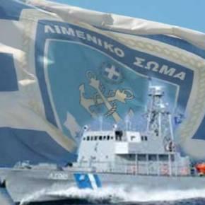 Eπεισόδιο στα Ιμια με ισραηλινή εμπλοκή – Πώς ένα σκάφος της ΕΛΛ.ΑΚΤ. κυνήγησε ένα τουρκικό σκάφος διπλάσιου εκτοπίσματος καιοπλισμού