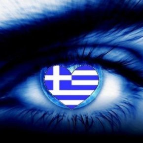 Η μεγαλύτερη ευκαιρία της Ελλάδος τα τελευταία 100χρόνια