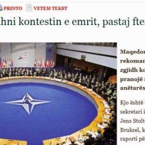 NATO σε Σκόπια: Πρόσκληση μετά την επίλυση τουονόματος