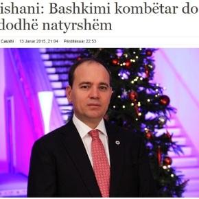 Πρόεδρος Αλβανίας: «Φυσιολογικά θα γίνει η Ένωση τωνΑλβανών»