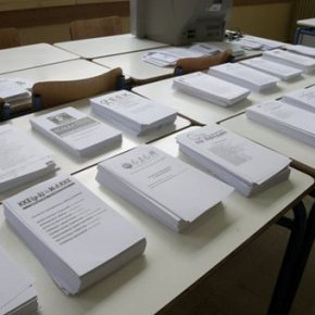 Θρίλερ με την αυτοδυναμία ΣΥΡΙΖΑ – Επτακομματική Βουλή Επίσημα αποτελέσματα στο 25,57% τηςΕπικράτειας