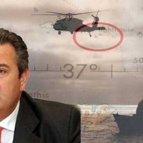 ΕΚΤΑΚΤΟ… ΕΜΠΛΟΚΗ ΕΛΛΗΝΙΚΩΝ ΚΑΙ ΤΟΥΡΚΙΚΩΝ F16 ΠΑΝΩ ΑΠΟ ΤΑ ΙΜΙΑ ΤΗΝ ΩΡΑ ΠΟΥ ΕΦΤΑΝΕ ΕΚΕΙ ΟΚΑΜΜΕΝΟΣ…!!