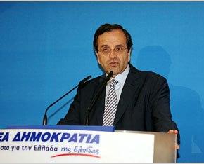 «ΔΙΑΛΟΓΟ ΜΕ ΥΒΡΙΣΤΕΣ ΔΕΝ ΚΑΝΩ»Σαμαράς: Το προβάδισμα του ΣΥΡΙΖΑ έχει μειωθεί στο όριο του στατιστικού λάθους και σύντομα θαανατραπεί