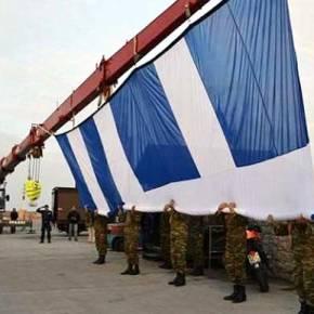 H Ξάνθη υψώνει την Ελληνική Σημαία στο ύψωμα «Αυγό» ! Εκτός και άν…