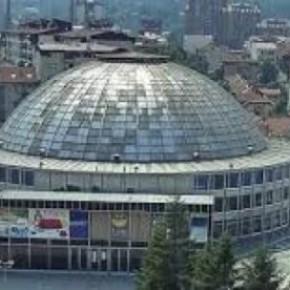 Νέα πρόκληση από τα Σκόπια – Άλλαξαν την ονομασία κτιρίου σε ΜέγαςΑλέξανδρος