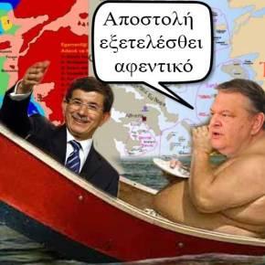 Ελληνικό ΥΠΕΞ: «Χωρίς την Τουρκία δεν τίθεται θέμα οριοθέτησης στην ΑνατολικήΜεσόγειο»!!