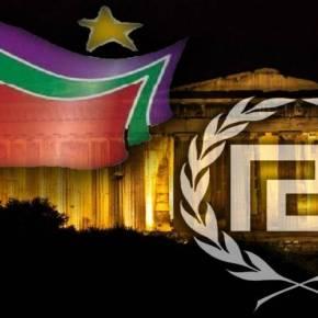 ΠΡΩΤΟΦΑΝΕΣ: ΕΝΑ ΚΟΜΜΑ ΑΠΟ ΤΗΝ ΦΥΛΑΚΗ ΝΙΚΗΣΕ ΟΛΟΚΛΗΡΟ ΤΟ ΠΟΛΙΤΙΚΟ ΣΥΣΤΗΜΑ!Πρόβλεψη τελικών αποτελεσμάτων με θρίαμβο των «σκληρών»: ΣΥΡΙΖΑ κυβέρνηση και ΧΑ στη τρίτηθέση!