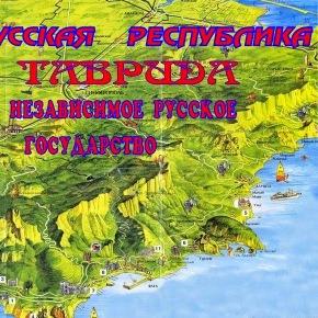 Ρωσική Δούμα- Ζιρινόφσκι: Η Κριμαία να μετονομασθεί σεΤαυρίδα