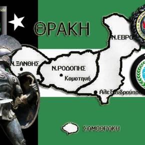 Απόπειρα πρακτόρων του Προξενείου Κομοτηνής να νομιμοποιήσουν «τουρκική» μειονότητα στη Δυτική Θράκη μέσω των εκλογών – Πωςαποφεύχθη