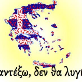 Όλα τα χωριά της Ελλάδος φαίνονται κυρίως με τούρκικα ονόματα σε μεγάλες ιστοσελίδες του εξωτερικού! Τιντροπή!!!