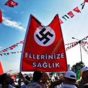 Τουρκοναζί στην Αθήνα σε προκλητική εκδήλωση κατάργησης νόμου που ψήφισε η Βουλή τωνΕλλήνων