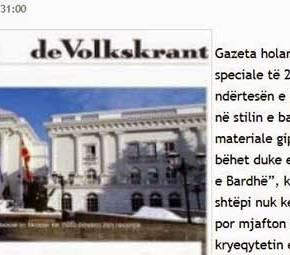 Οι Ολλανδοί χλευάζουν τους Σλάβους τωνΣκοπίων