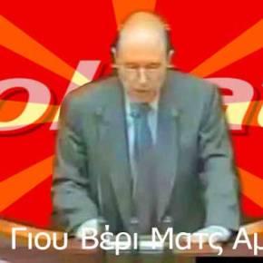 Ύπουλο ανθελληνικό χτύπημα από τηνColgate!