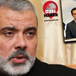 Χαμάς: Συγχαρητήρια στον ΣΥΡΙΖΑ!Η ισραηλινή εφημερίδα Jerusalem Post, (Ισραήλ: Ανησυχία για ΣΥΡΙΖΑ και ΧρυσήΑυγή)