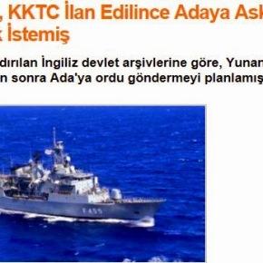 «Η Ελλάδα ήθελε να στείλει στρατό στην Κύπρο το1983»