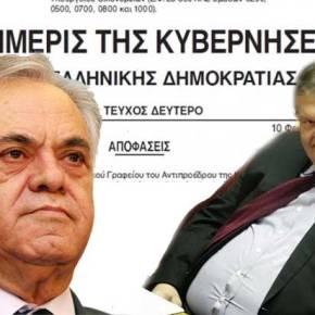 340.000€ λιγότερα κοστίζει πλέον το πολιτικό γραφείο του Αντιπροέδρου της Κυβέρνησης!