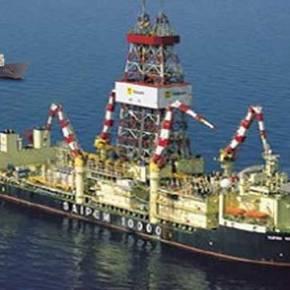 Νέο τουρκικό πλοίο στηΜεσόγειο!