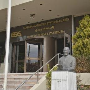 Επίσκεψη ΑΝΥΕΘΑ Κώστα Ήσυχου και ΥΦΕΘΑ Νίκου Τόσκα στο εργοστάσιο των ΕΑΣ στονΥμηττό