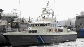 To Λιμενικό Σώμα παρέλαβε το πρώτο νέο παράκτιο περιπολικόσκάφος