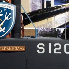 Σύγχρονες τορπίλες για τα υποβρύχια του ΠολεμικούΝαυτικού