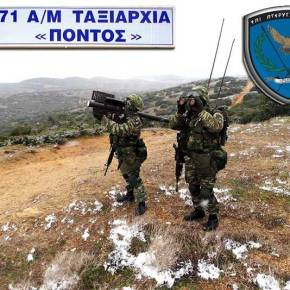 Εκπαίδευση της 71 Αερομεταφερόμενης Ταξιαρχίας.(photo)