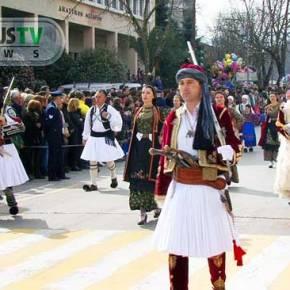 Τα Γιάννενα γιόρτασαν με λαμπρότητα την απελευθέρωσήτους…