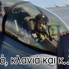 Xέστης ο Τούρκος Πτέραρχος Akın Öztürk …Σήκωσε 16 Μαχητικά για πετάξει στοΑιγαίο!