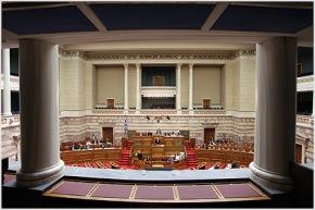 ΨΗΦΟΦΟΡΙΑ ΤΗΝ ΤΕΤΑΡΤΗ ΣΤΙΣ 7.30 ΜΜ Ρεκόρ ψήφων θα λάβει η υποψηφιότητα Παυλόπουλου Πλειοψηφία τριών πέμπτων του όλου αριθμού των βουλευτών, δηλαδή 180 ψήφους, απαιτεί το Σύνταγμα για την εκλογή Προέδρου της Δημοκρατίας από την παρούσαΒουλή.