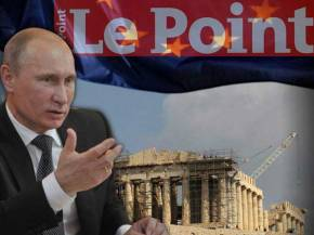 Le Point: Η Ελλάδα αποτελεί την χώρα «κλειδί» για τα ενεργειακά σχέδια του ΡώσουΠροέδρου