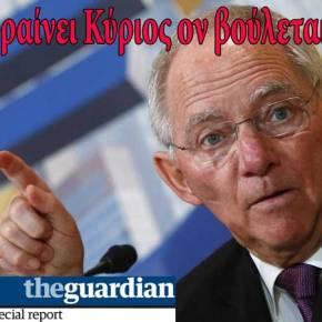 Τρίτο πακέτο 30 δισ. για την Ελλάδα με μέτραλιτότητας