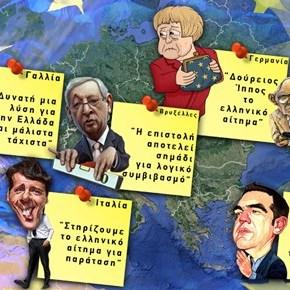 Ενδείξεις προόδου στο EurοWorking Group, οι οριστικές αποφάσεις…