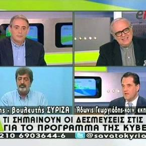 «Πλακώθηκαν» στον αέρα Γεωργιάδης και Πολάκης του ΣΥΡΙΖΑ(βίντεο)