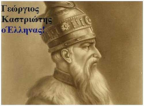 Georgios-Kastriotis.