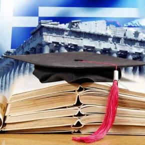 Επιστολή Ελλήνων ακαδημαϊκών προς τους Ευρωπαίους ηγέτες για την επιτυχή ολοκλήρωση των διαπραγματεύσεων μεταξύ της Ελλάδας και των ΕυρωπαίωνΕταίρων