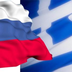 Strattfor: » Η Ελλάδα προσέγγισε τη Ρωσία για να διαπραγματευθεί το χρέος της από θέσηισχύος»
