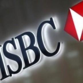 HSBC… ΑΥΤΑ ΕΙΝΑΙ ΤΑ 61 ΟΝΟΜΑΤΑ ΤΟΥ ΕΛΒΕΤΙΚΟΥ ΠΑΡΑΡΤΗΜΑΤΟΣ ΠΟΥ ΕΧΟΥΝΔΙΑΡΡΕΥΣΕΙ…