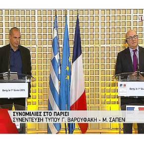 Σαπέν: Νέο συμβόλαιο μεταξύ Ελλάδας και Ευρώπης – Βαρουφάκης: Καθίσαμε στην ίδια πλευρά τουτραπεζιού
