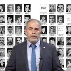 Λάμπρος Φουντούλης: Οι δολοφόνοι του Κυπρίων αδερφών μας δεν έχουν θέση στην Ευρώπη!ΒΙΝΤΕΟ