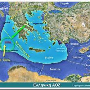 Ο μεγάλος διαγωνισμός της ελληνικήςΑΟΖ