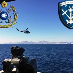 """Κοινά γυμνάσια ΠΝ και κινεζικού Ναυτικού στο Αιγαίο – Η φρεγάτα «Κανάρης» και η κινεζική """"Yun Cheng"""" σε ασκήσεις υψηλήςακρίβειας"""