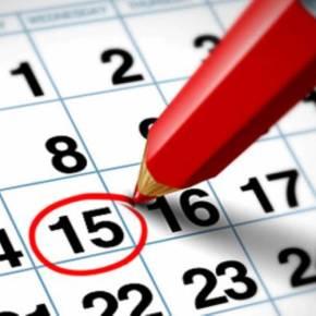 ΜΕΧΡΙ ΤΙΣ 15 ΙΟΥΝΙΟΥ ΠΡΕΠΕΙ ΝΑ ΕΧΕΙ ΒΡΕΙ ΤΙΣ ΕΝΑΛΛΑΚΤΙΚΕΣ ΛΥΣΕΙΣ-Γιατί πρέπει η κυβέρνηση να πάρει «πάση θυσία» αύριο την παράταση; Γιατί η μεγάλη μάχη θα δοθεί τον Ιούνιο!(upd)