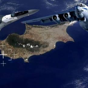 Δεν τίθεται θέμα Ρωσικών -Αεροπορικών ή Ναυτικών Βάσεων στηνΚύπρο!