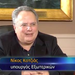 Κοτζιάς:»Δεν μπορούν να συμπεριφέρονται στην Ελλάδα σαν να ΄ναι κράτος παρίας» –ΒΙΝΤΕΟ