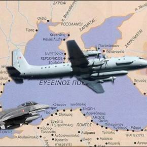 ΑΙΦΝΙΔΙΑ ΕΜΠΛΟΚΗ ΤΟΥΡΚΙΚΩΝ F-16 ΜΕ ΡΩΣΙΚΟ ΚΑΤΑΣΚΟΠΕΥΤΙΚΟΑΕΡΟΣΚΑΦΟΣ