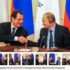 Συνάντηση Νίκου Αναστασιάδη – Βλαντίμιρ Πούτιν στηΜόσχα