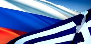 «ΜΑΣ ΣΥΝΔΕΕΙ Η ΟΡΘΟΔΟΞΙΑ ΚΑΙ Η ΙΣΤΟΡΙΑ»…Μόσχα: «Είμαστε εδώ για την Ελλάδα ότι κι αν χρειαστεί» – Τι δήλωσε ο εκπρόσωπος της Ρωσίας στοΝΑΤΟ